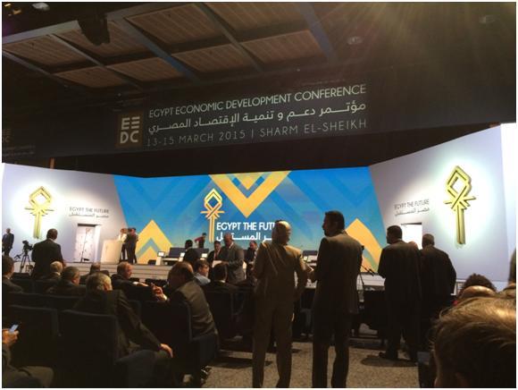 エジプト経済開発会議(EEDC)での様子 (筆者撮影)