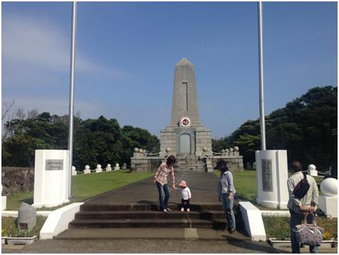 和歌山県のエルトゥールル号祈念碑 (筆者撮影)