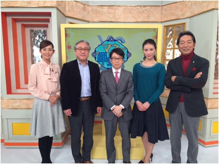 テレビ東京『マネーの羅針盤』に出演しました