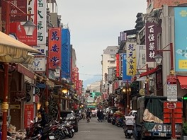 Taipei, Taiwan: A City of Technology and Nostalgia